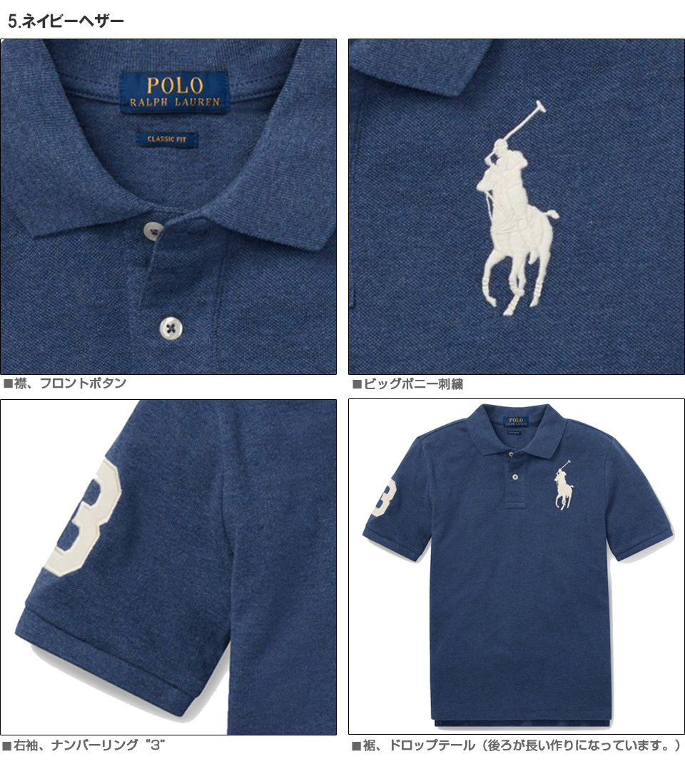 a5adbe8d ... Six colors of polo Ralph Lauren Boys big pony short sleeves polo shirt  Short-Sleeved ...