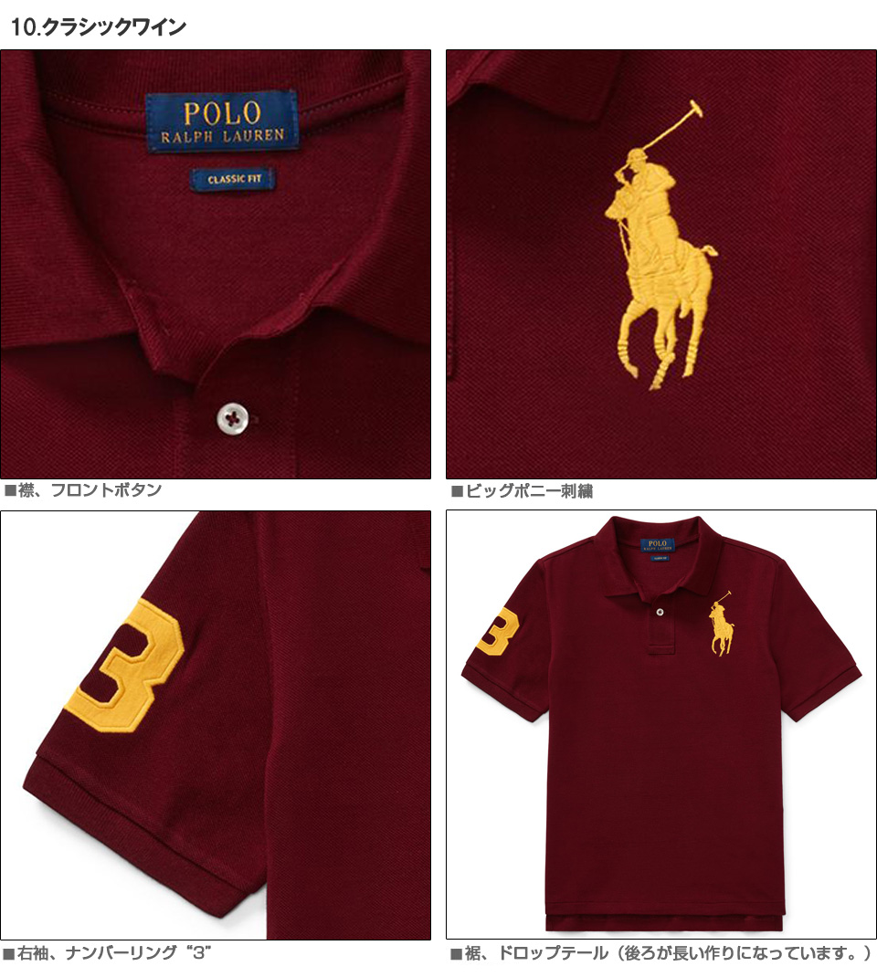 c16bfabdc ... Six colors of polo Ralph Lauren Boys big pony short sleeves polo shirt  Short-Sleeved ...