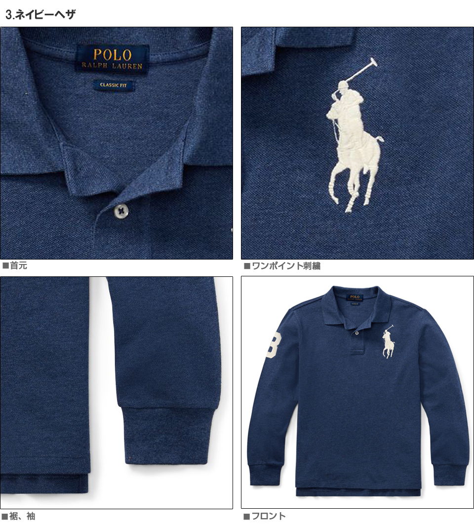 3ff12a84 Polo Ralph Lauren boys big pony numbering long sleeve polo shirt ...