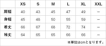 Rakuten champions sale, victory Memorial セールアメリカンイーグル men's Ron T AELONG SLEEVE CREW NECK T 6 color (2171-7956) (XSSMLXL)