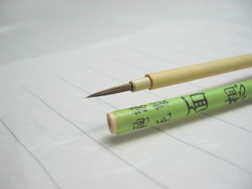 面想筆/面相筆 白軸イタチ面想 小【大阪 朱陽堂謹製】