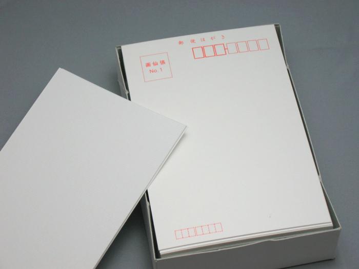 滲みが少なく初心者にも書きよい絵手紙などの画を描く方に沢山使って頂いてます 日本製 はがき 通販 激安◆ 100枚入 画仙紙NO1