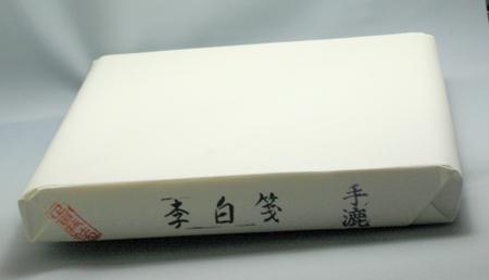 在中富半剪纸艺术 / 条宽度纸李白色纸 100 页输入