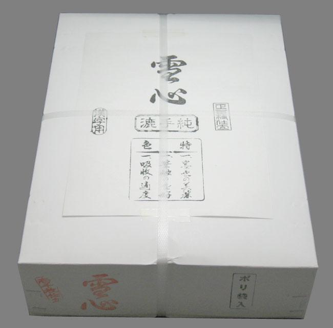 半紙 雪心1000枚入【漢字用】