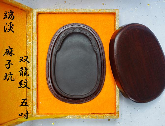 硯 端渓 麻子坑 双龍紋 5吋 化粧彫り #1