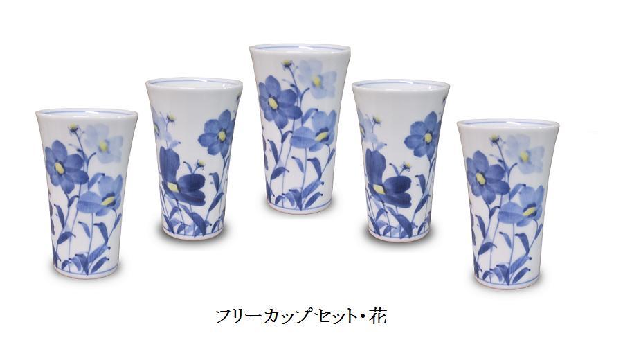 【九谷焼】 フリーカップセット( ビアカップ 冷酒グラス カップ) 花 作家【宮吉ゆみこ】