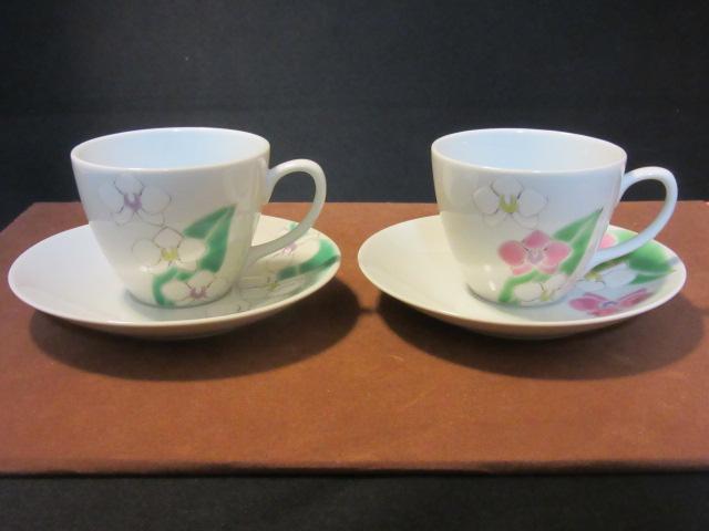 【九谷焼】  ペアコーヒーカップ( カップ ソーサーセットコーヒー)  ラン