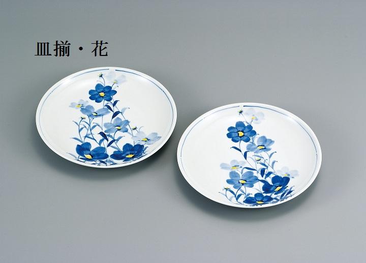 【九谷焼】 7号皿揃(盛皿、大皿) 花 宮吉ゆみこ