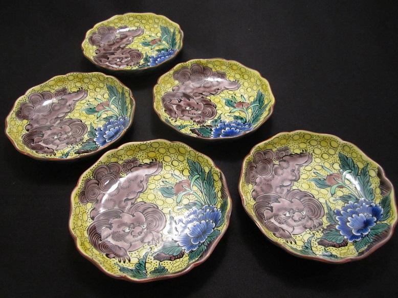 【九谷焼】 4.3号皿揃 (皿、小皿、 取皿、 銘々皿) 吉田屋風