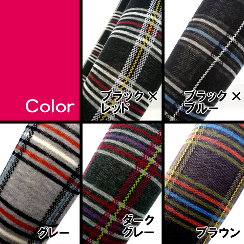 Horizontal stripe check ★ over knee individuality group system