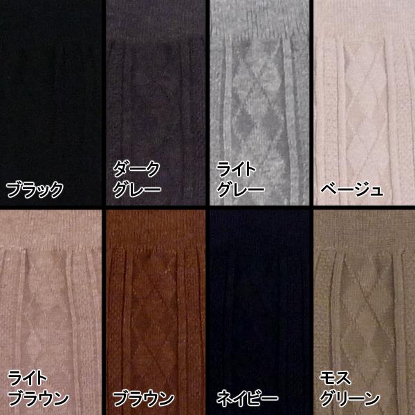 Retro Center Argyle pattern knee 8 colors (23 cm-25 cm) Argyle pattern Argyle Diamond pattern check pattern knee high knee high socks knee high girly postpartum autumn winter