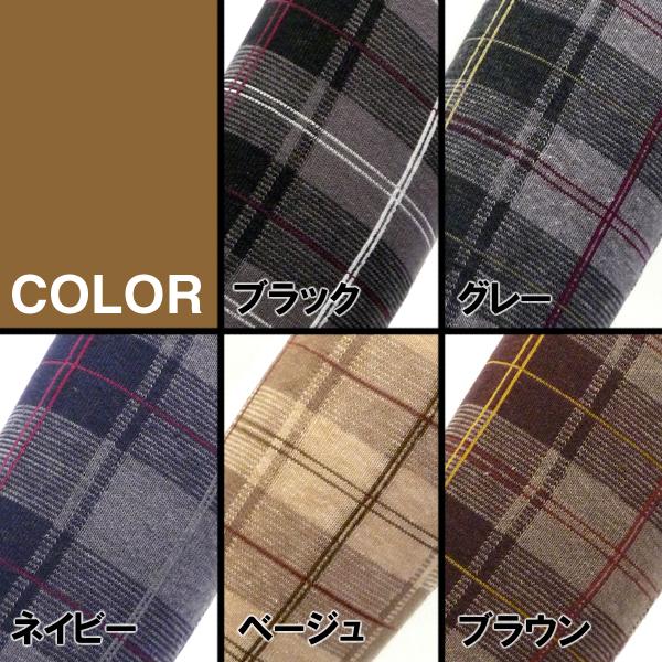 Popular knee ★ Tartan pattern ★ レトロコーデ / forest girl / Uncle Qazi