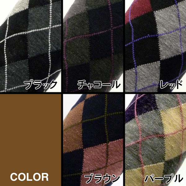 Argyle pattern cotton mix knee high socks black charcoal red brown purple check pattern knee high NYSE knee over knee socks
