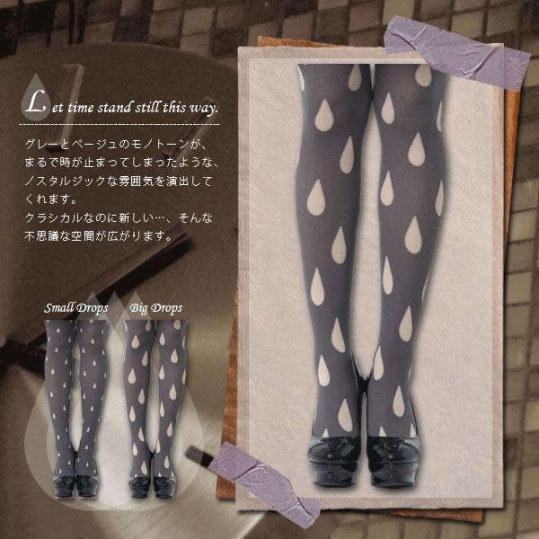 Drops tights 80 denier large drop small drops tights pattern stockings printed tights rainforest motifs rain