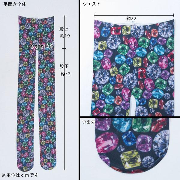 リッチゴー gorgeous ★ jewelry tights! 80 denier