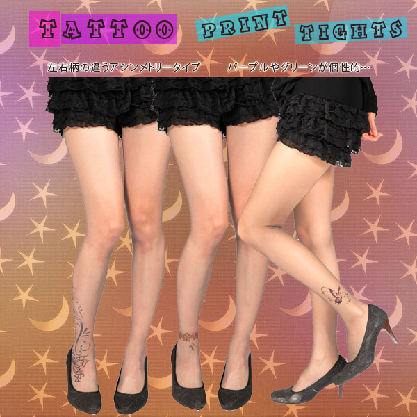 Tattoo stockings are 3 kinds of butterfly floral design color tattoo tights TATTOO tights ankle tip leg calf tattoo pattern tights pantyhose sheer tights.