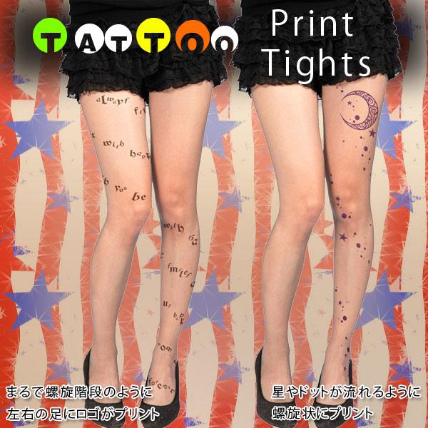 ★ TATTOO print tights ★ spiral logo. Moon and stars!