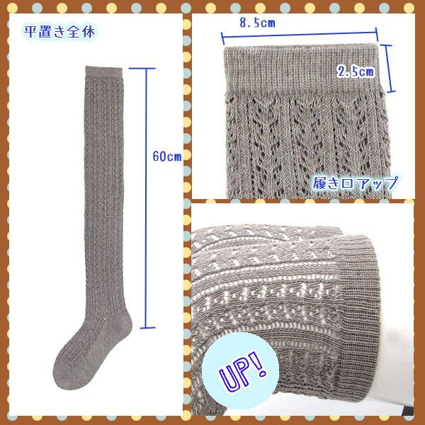 Lace knit over knee rumpled socks / NY high Sox / knee high / over knee black / charcoal / grey / Navy / ivory / pink / beige brick / khaki / white knee high