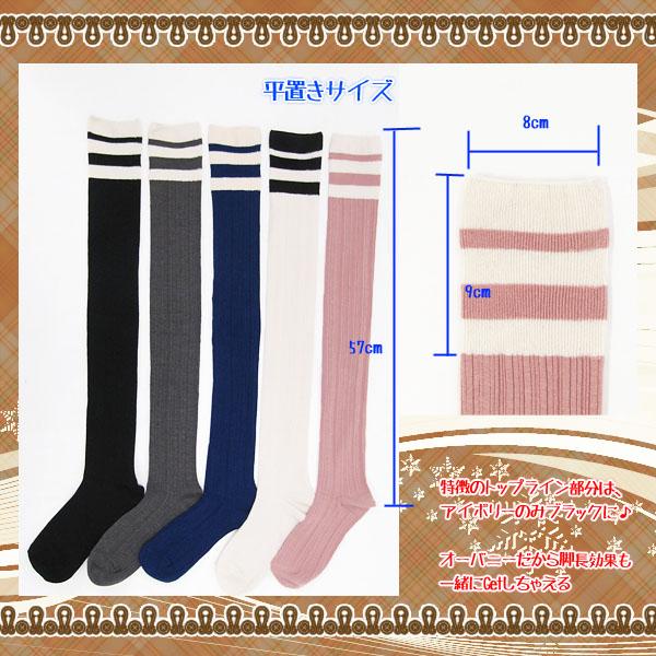 Knee top line ★ kalabari 5 colors!