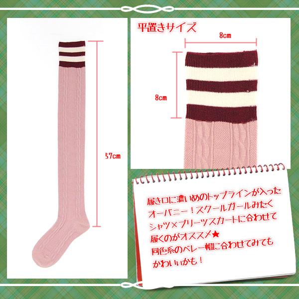 Great attention to Alberni rope pattern topline ★ bicolor, school style! ♪ kalabari 6 colors