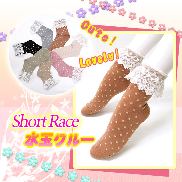 ☆ cute & lovely ☆ lace ドッドクルー!
