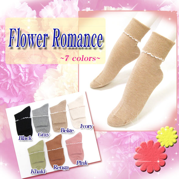 Crochet links × トップピコ ★ crew short socks ♪ kalabari 7 colors!