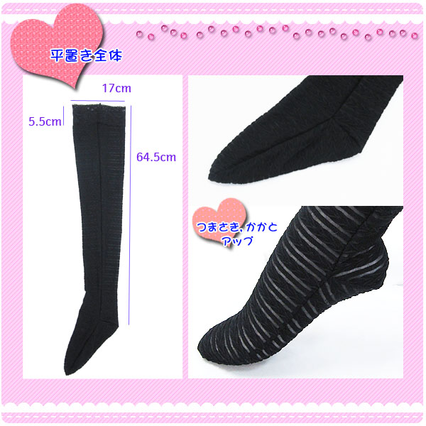 Xmas fair store products! ★ knee rope pattern ★ Lacey rope design is Good! ♪ kalabari 2 colors