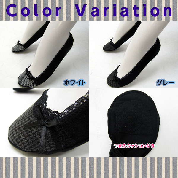 Houndstooth pattern ★ upper lace & Ribbon cover socks!