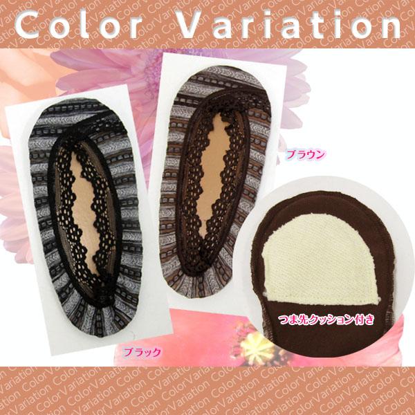 The Bohemian ★ watermark border x switch design cover socks!