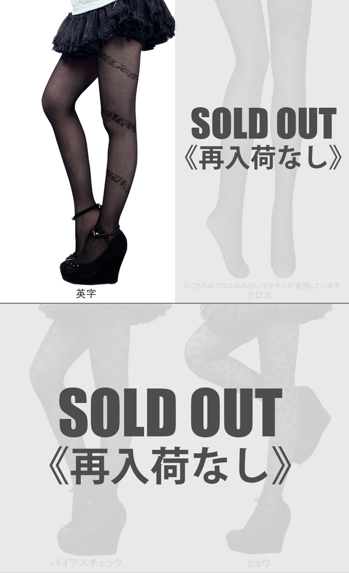 ba71d6d0569d1 ... Design tights tights 8 pattern selection [40 d] under the toe through  spider heart ...