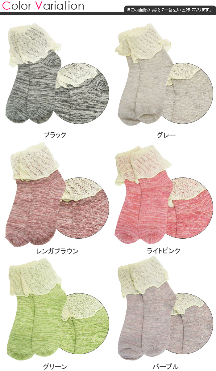 Mixed color crew socks wrap mixed color shorts [23-25 cm. mix knitted knit wrap switch crew length socks