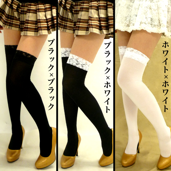 Lace knee high antibacterial sukkiri! Lolita and Gothic Lolita / GAL series