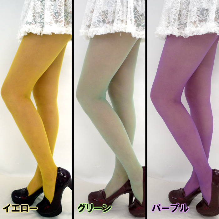 Color tights カラーパンスト tights pantyhose pantyhose pantyhose purple yellow green