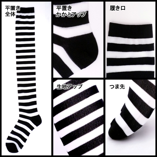Striped knee high socks (narrow border and thick border) 23-25 cm black pink blue light blue border stretch knee high socks knee high socks thigh socks.