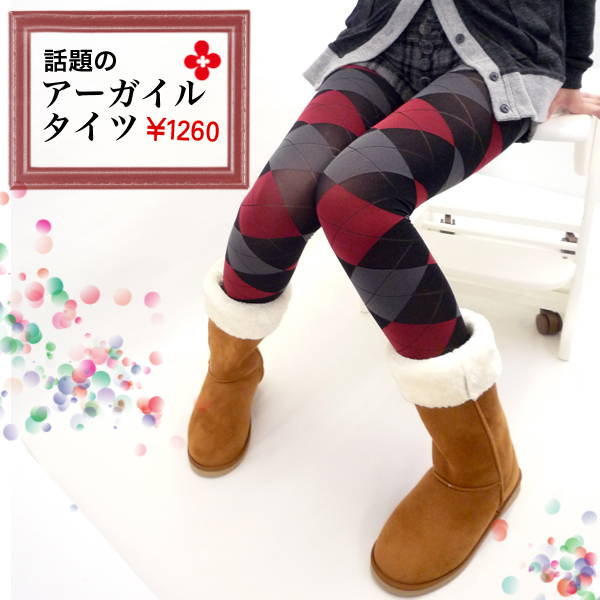 Argyle tights (M-L size) Red × purple grey x 2 colors grey on black diamond pattern check pattern tights color tights pattern tights pattern stocking many