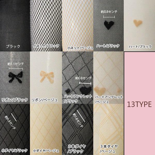 Sheer knee-high socks stockings socks stockings below the knee socks feel ankle black beige heart Ribbon check diamond OL ladies made in Japan stretch