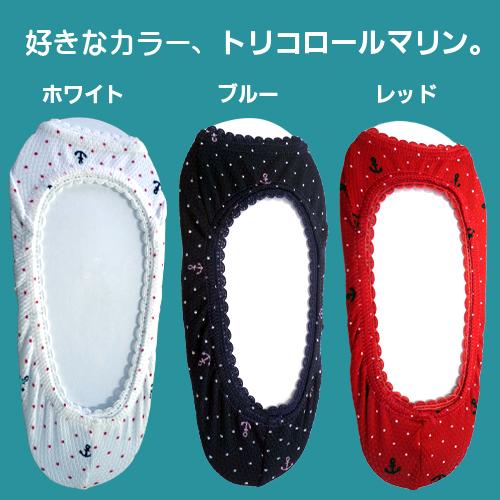 Open type パンプスイン ★ トリココール in marine pattern! Mecha Kawa ♪ ♪