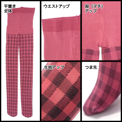 Block check pattern tights Pink Purple check pattern tights color tights pattern tights pattern stockings dancing culture Festival costumes