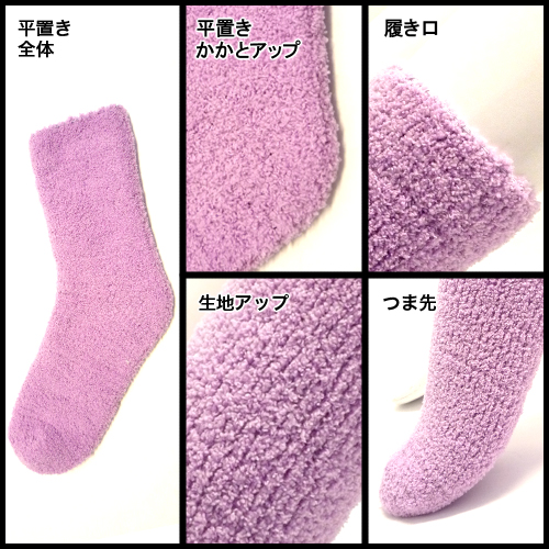 Xmas fair store products! Soft crew socks ★ pastel! don't know any fancy/fairy / unique