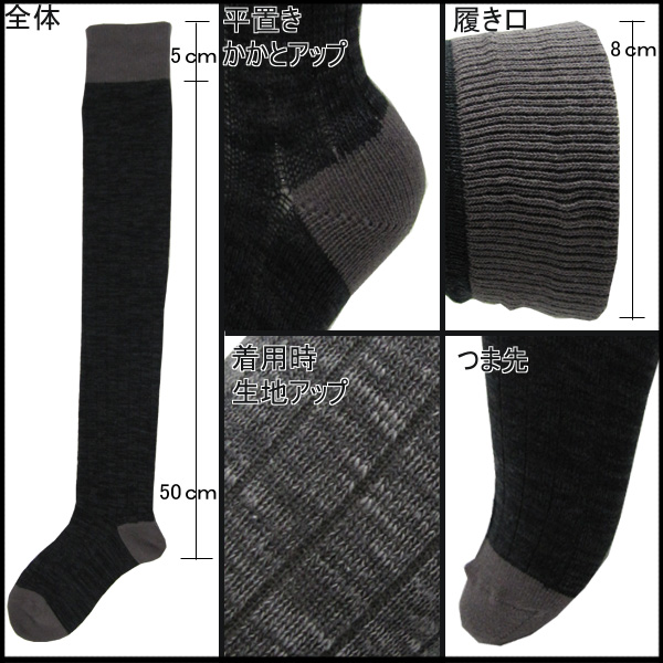 Extreme popularity by color ★ knee high sox ♪ overknee type♪