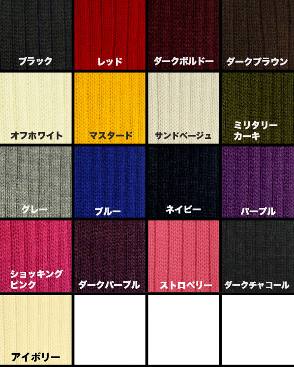 over 90 cm! Long-length ribbed knit legwarmers all 16 colors black red Bordeaux dark brown white mustard khaki grey blue purple pink purple white