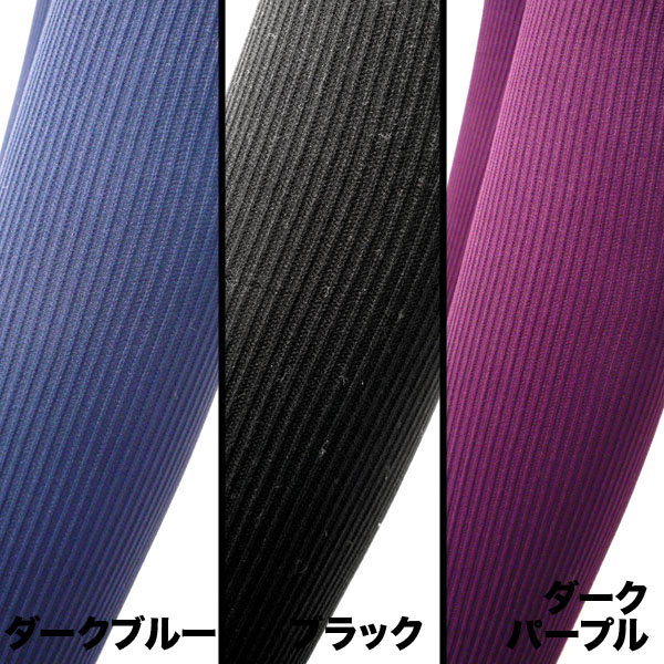 C.a.d. tights 80 denier (M-L size) dark blue black dark purple tights ribbed color tights girly natural