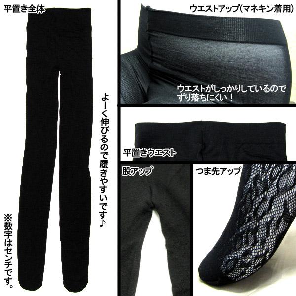 Variations stockings (M-L size) black tights pattern stockings pattern tights Leopard diamond pattern stripe Zebra animal pattern Argyle check Union Jack