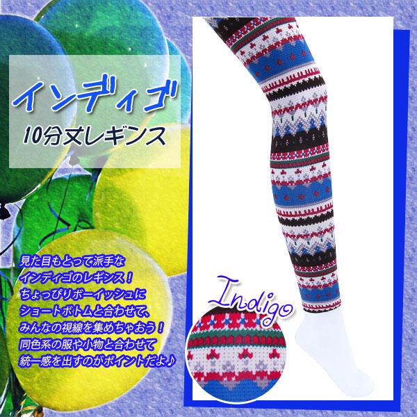 Indigo ★ 10 minutes-length leggings.