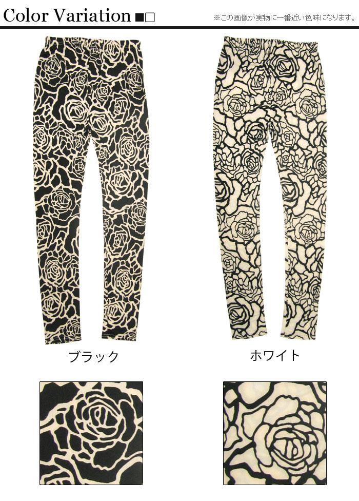 Cute floral leggings monotone flower print leggings West GM floral Leggings Black white black and white mode floral print bottom print sheer spats rose pattern rose pattern leggings adults