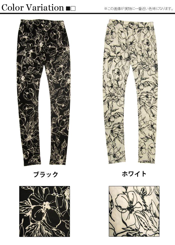 Choose from floral leggings monotone floral print leggings West GM floral Leggings Black white flower mode floral print bottom black and white trend size pattern leggings pattern leg