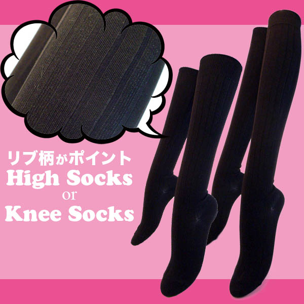 Rib knee high socks rib pattern socks simple leg legs Black Black winter women's women's power-up women's easy-to-fit