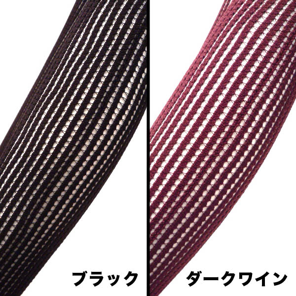 It's made in Japan ★ bold striped pattern ★ beauty legs tights ★ 2 colors ★