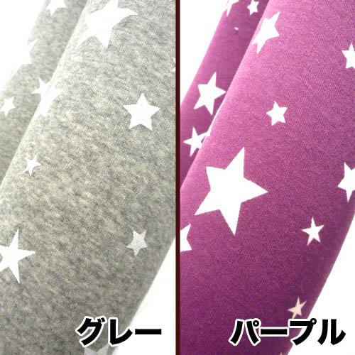 スターブレイクレギンス ★ color ★ grey colors, purple colors 2 ★