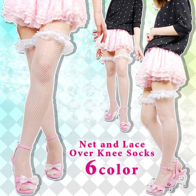 Ruffle lace NET stockings NET tights stockings knee high socks knee high overknee cosplay costume dance white red purple pink black